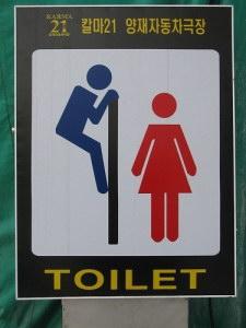 toilet_079.jpg